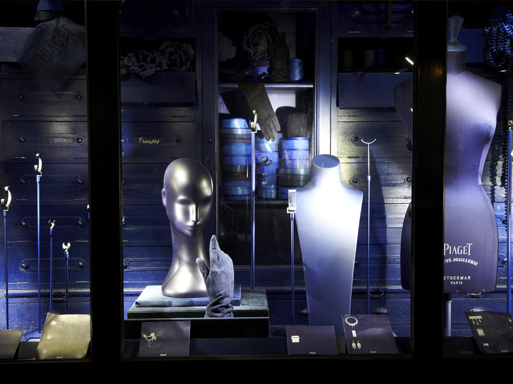 Piaget Biennale